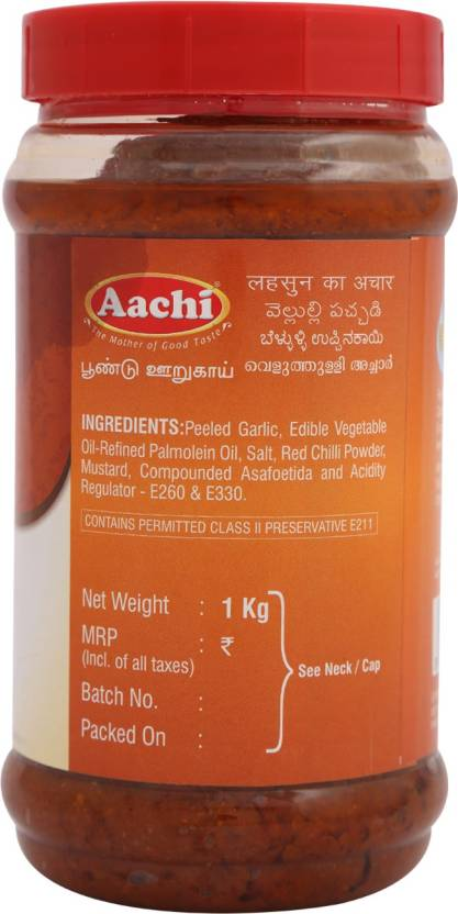 Aachi Garlic Pickle 1 Kg