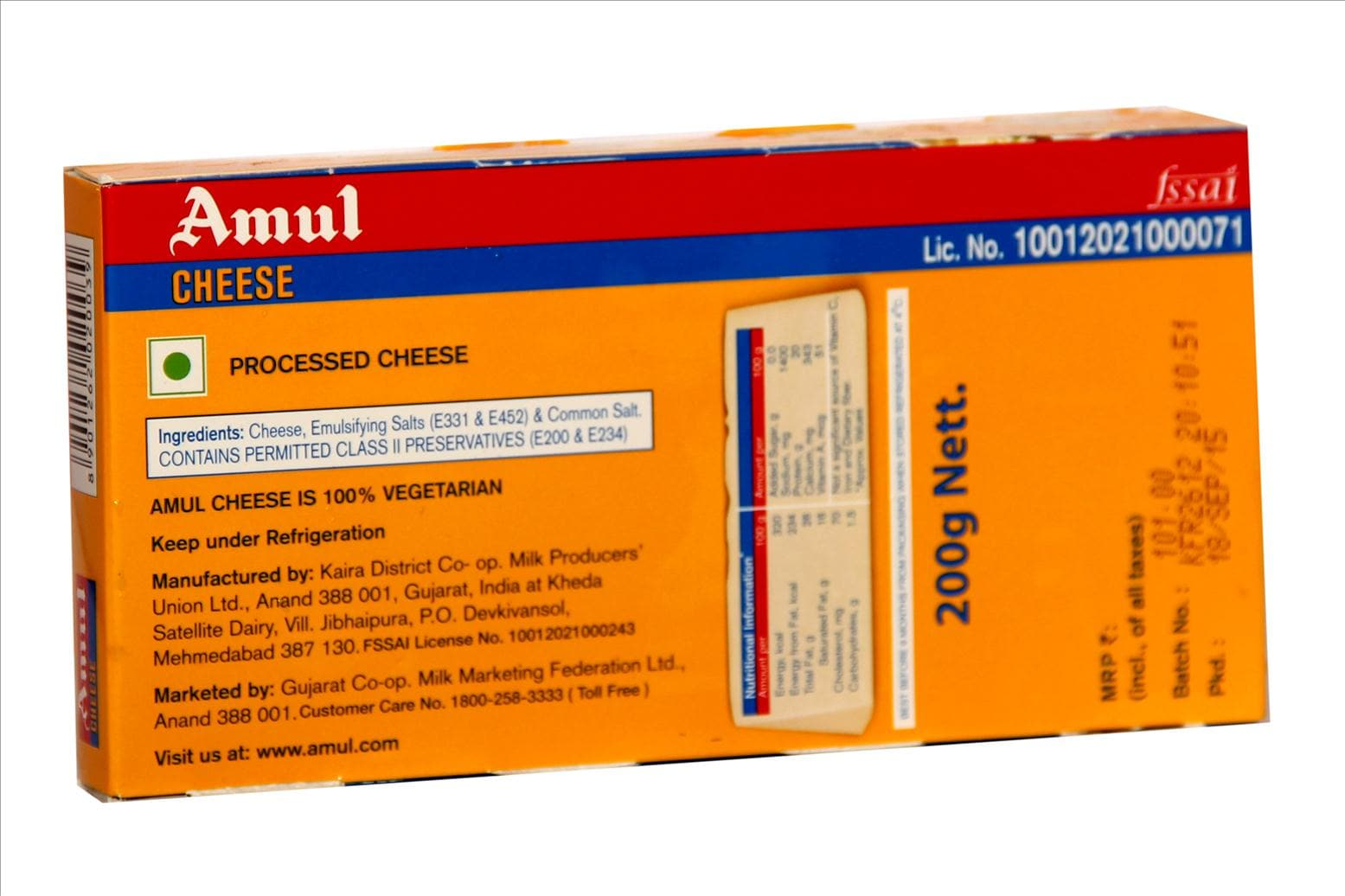 Amul Cheese Cubes (8PC)
