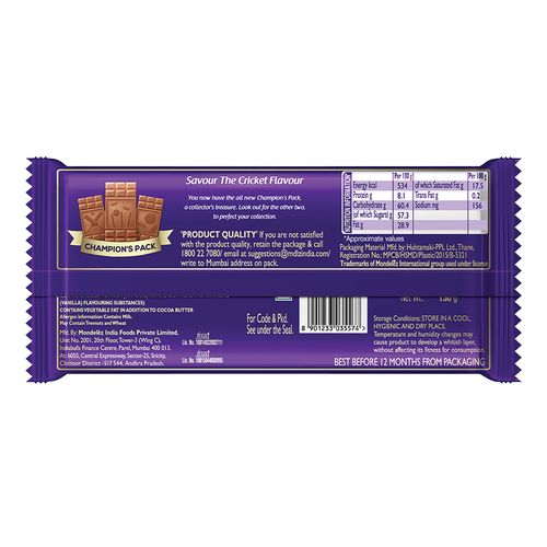 Cadbury Dairy Milk Chocolate Bar (Champion Pack) 130 Gm