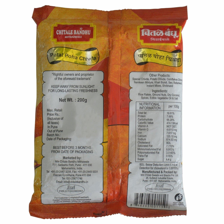 Chitale Bandhu Potal Poha Chiwda 1 Kg