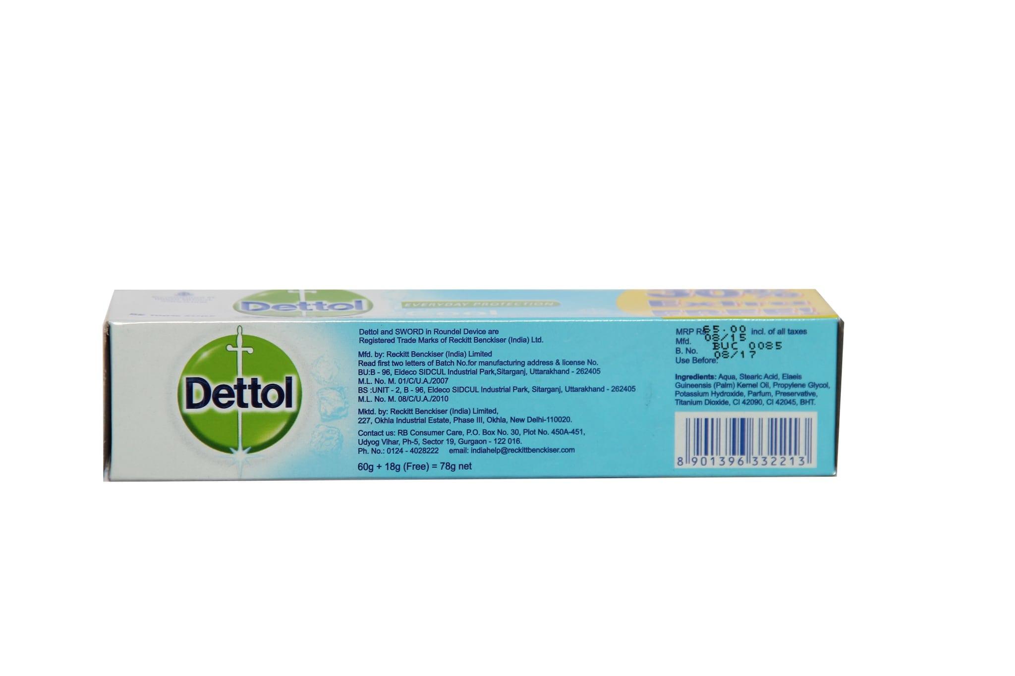 Dettol Cool Lather Shaving Cream 78 Gm