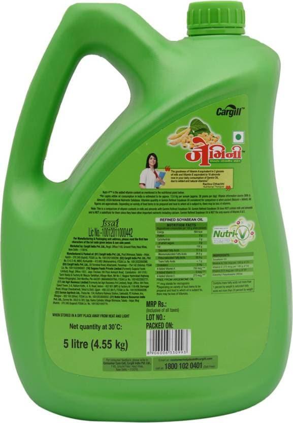 Gemini Refined Soyabean Oil 5 Ltr