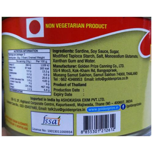 Golden Prize Sardine In Soy Sauce (Can) 150 Gm