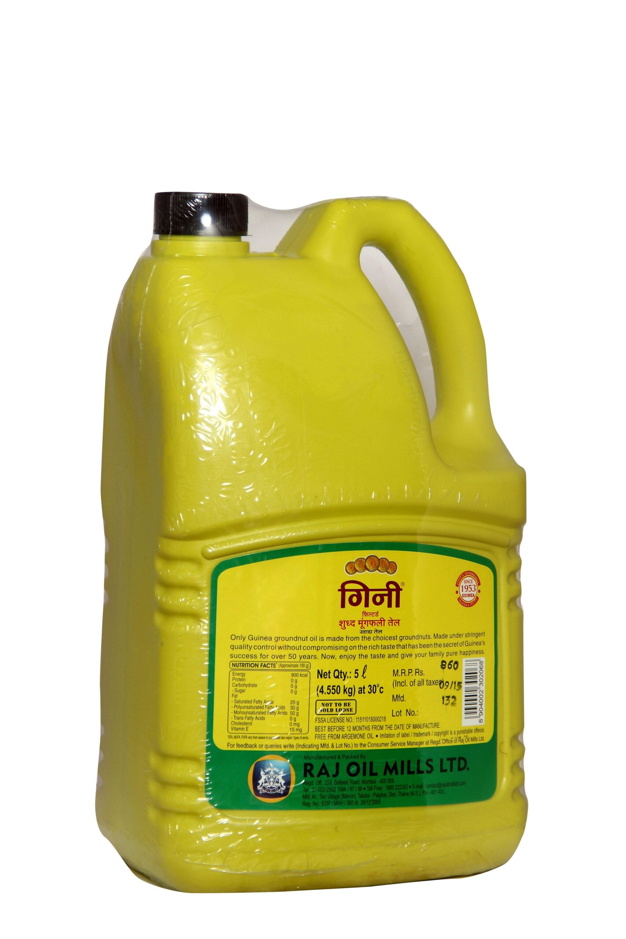 Guinea Filtered Pure GroundNut Oil 4.5 Kg