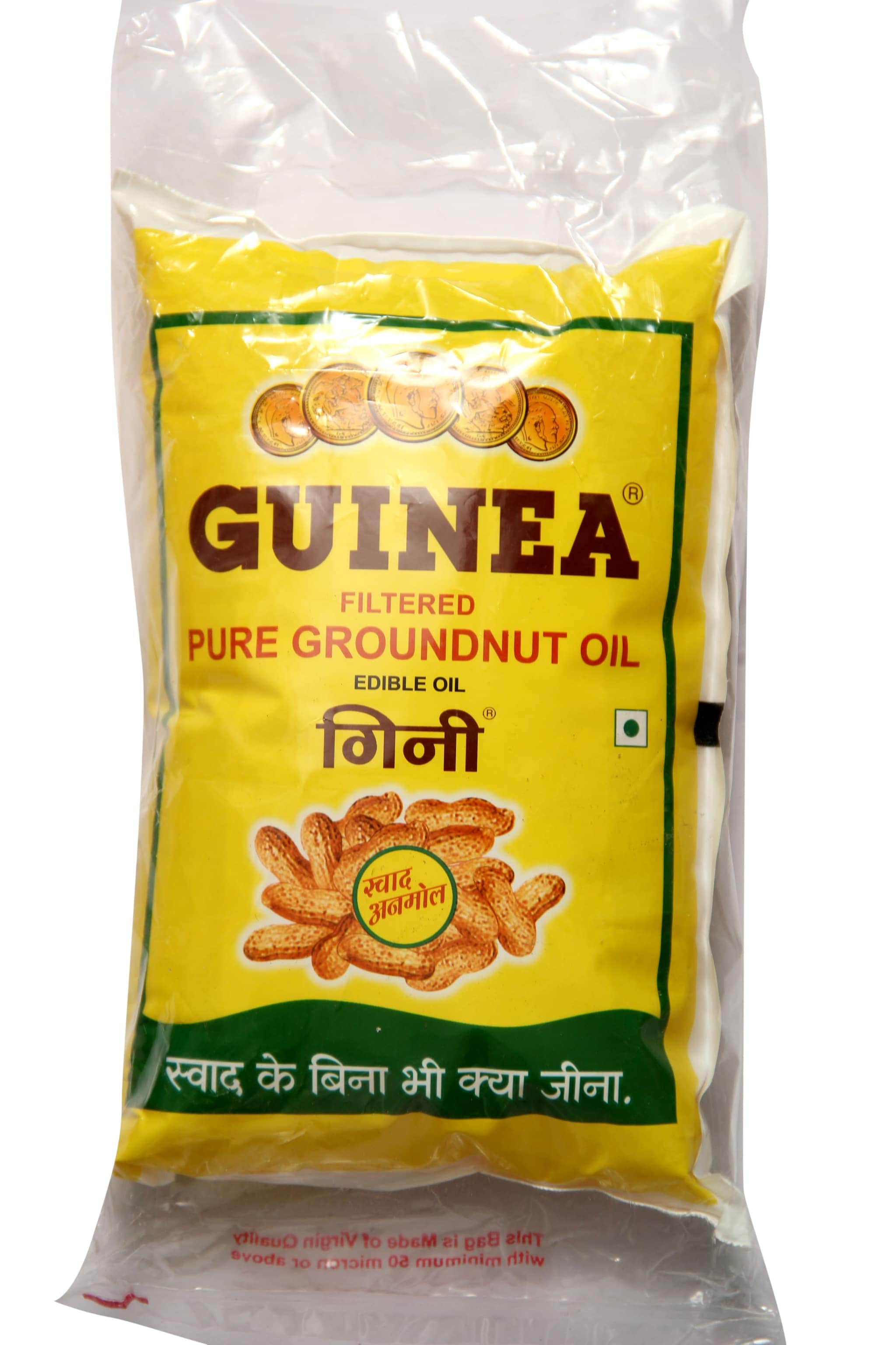 Guinea Filtered Pure GroundNut Oil