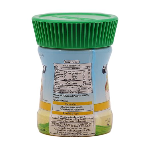 Hatsun Cow Ghee (Jar) 200 Ml