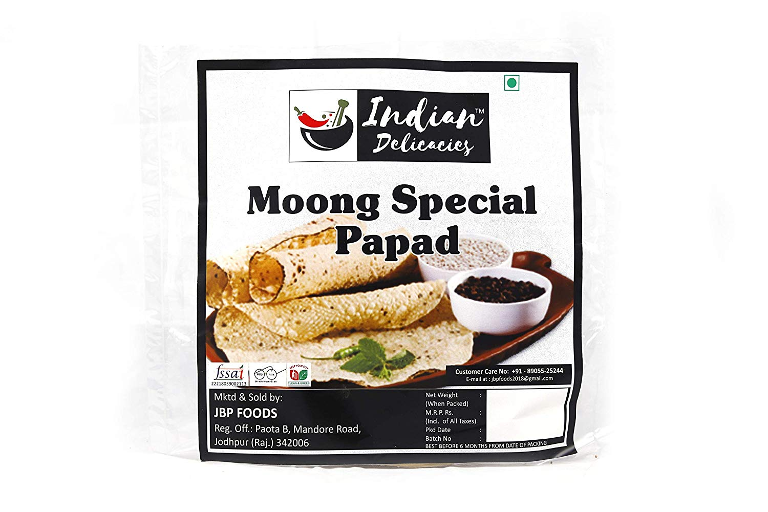Indian Delicacies Strong Spicy Moong Special Papad