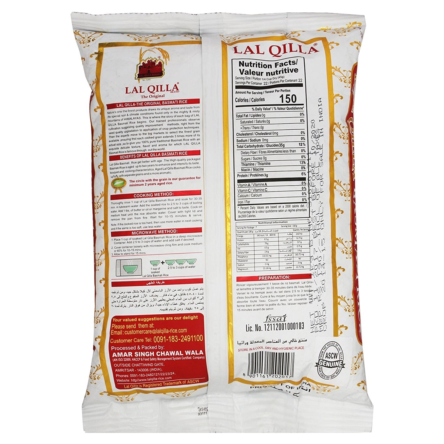 Lal Quilla Traditional Basmati Rice 1 Kg