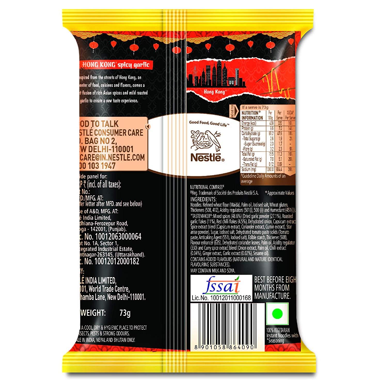 Maggi Fusian Hongkong Spicy Garlic Noodles 73 Gm