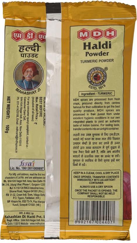 MDH Haldi Turmeric Powder (Pouch)