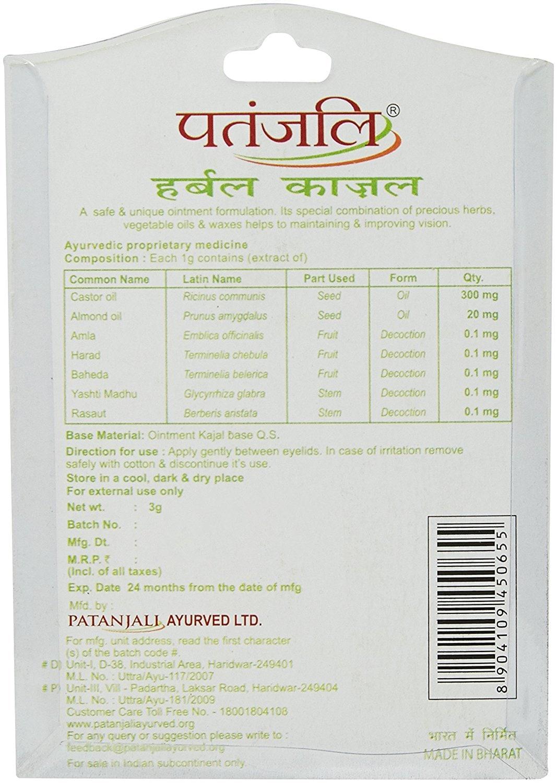 Patanjali Herbal Kajal 3 Gm