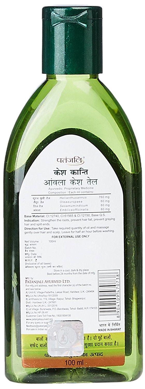 Patanjali Kesh Kanti Amla Hair Oil 100 Ml