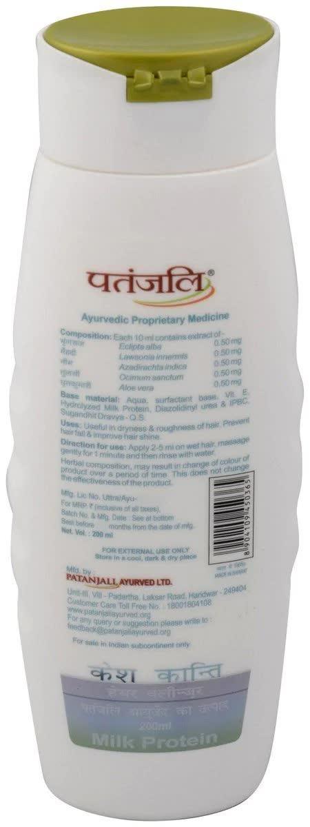 Patanjali Kesh Kanti Milk Protein Hair Cleanser Shampoo 200 Ml