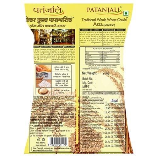 Patanjali Traditional Whole Wheat With Bran Chakki Atta