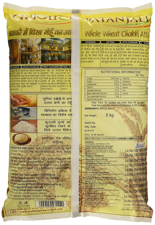 Patanjali Whole Wheat Chakki Atta