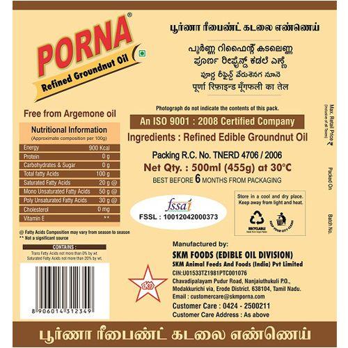 Porna Refined Oil Ground Nut (Pouch) 500 Ml