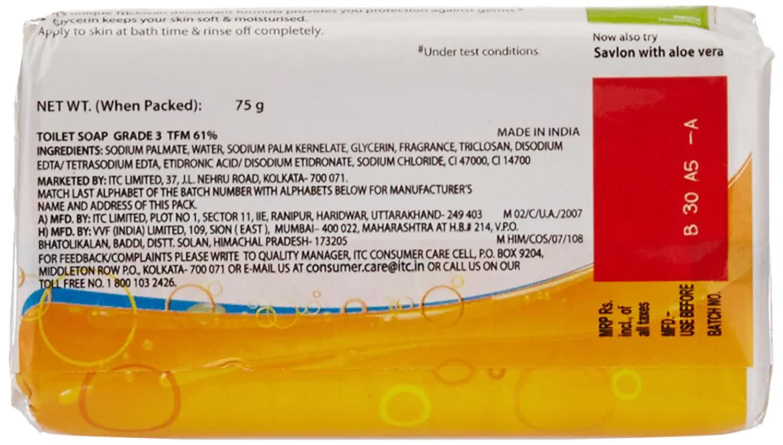Savlon Glycerin Soap (Buy 3 Get 1 Free) 75 Gm