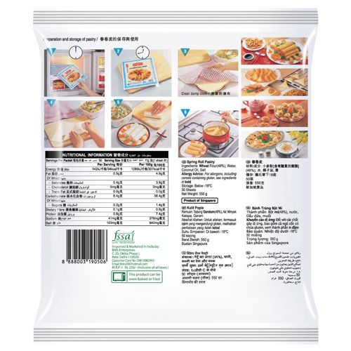 Spring Home Pastry Sheets Spring Rolls (50 Pc) 550 Gm
