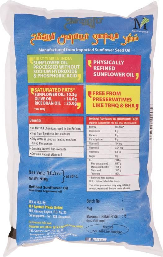 Sunpure Sunflower Oil 1 Ltr