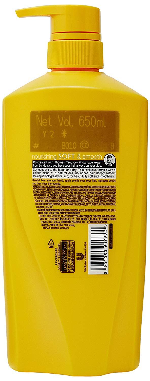 Sunsilk Nourishing Soft & Smooth Shampoo 650 Ml