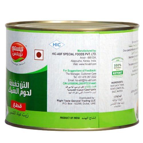 Tasty Nibbles Tuna Chunks HORECA Sunflower Oil 1.8 Kg