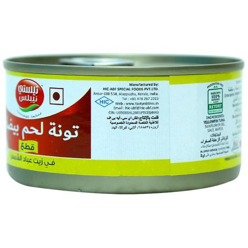 Tasty Nibbles White Meat Tuna Chunks In Sunflower Oil (Can) 185 Gm