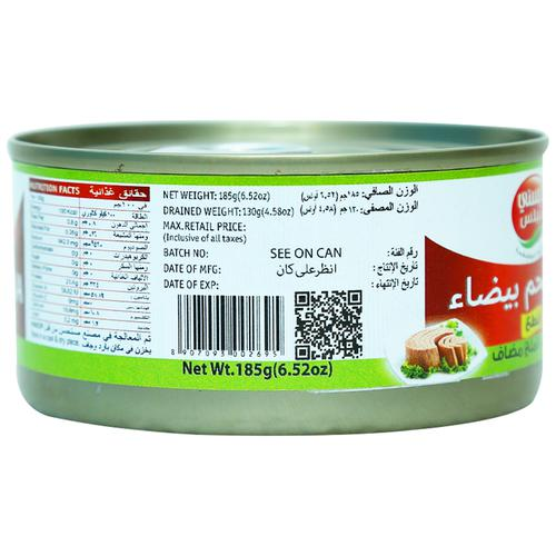 Tasty Nibbles White Meat Tuna Chunks In Water Salt Added (Can) 185 Gm