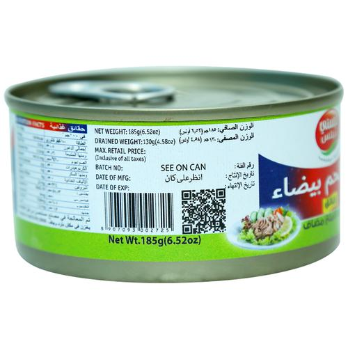 Tasty Nibbles White Meat Tuna Flakes In Water Salt Added (Can) 185 Gm