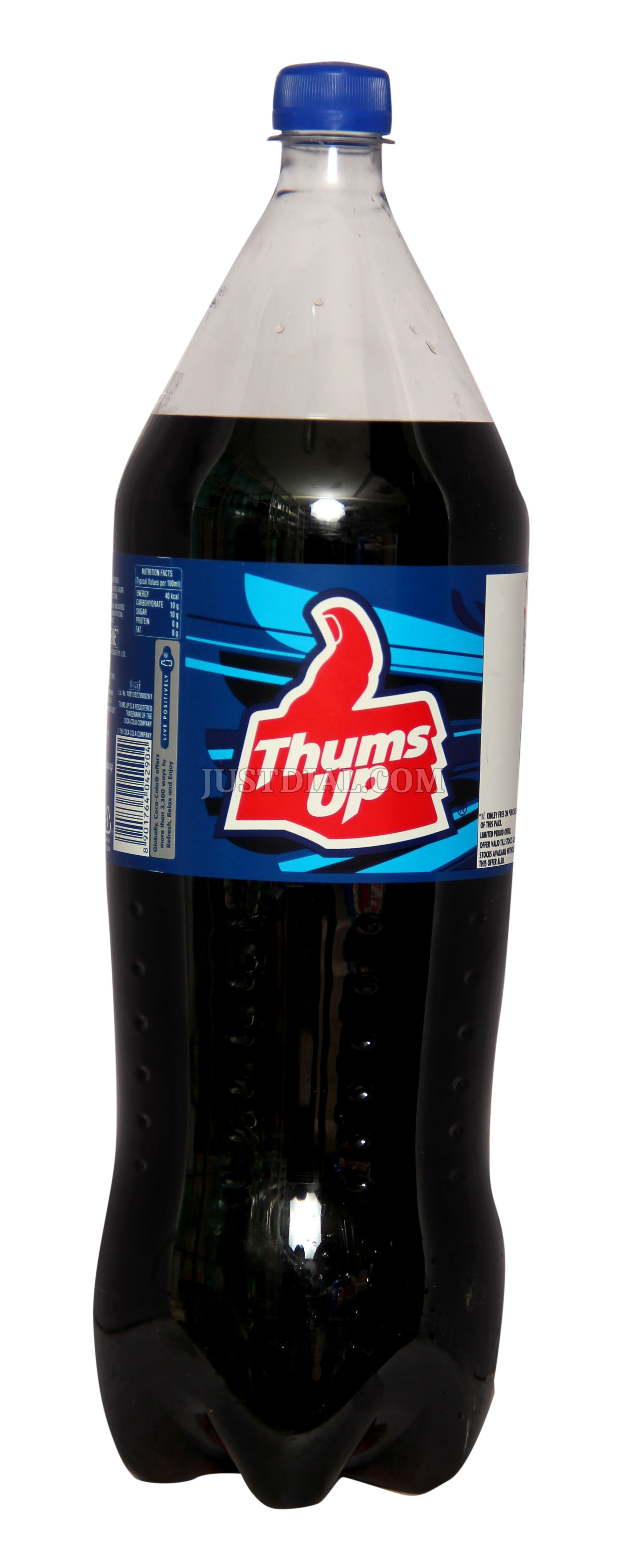 Thums Up Soft Drink (Pet Bottle) 2.25 Ltr