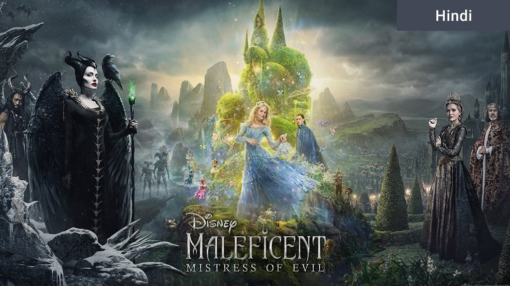 Maleficent Mistress Of Evil 4d Hindi Movie Reviews