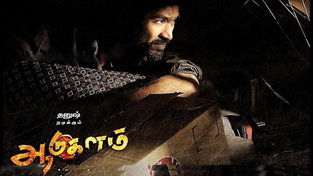 aadukalam tamil movie download free