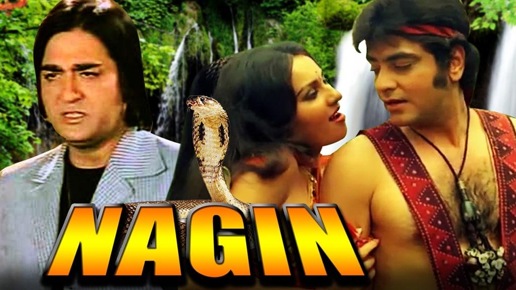 Nagin 1976 Film Hindi Movie Reviews Ratings Trailer Justdial