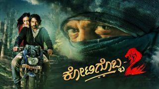 Kannada Movies in Mysore - Movies Near Me - Latest Kannada
