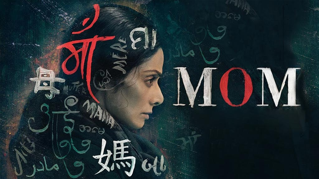Mom (2017) Telugu Movie Watch Online