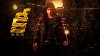 key telugu movie download
