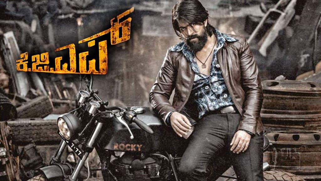Kgf Kannada Movie Reviews Ratings Trailer Justdial