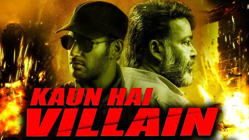 Kaun Full Movie In Hindi Download Hd