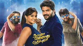 anaconda 2 full movie in tamil free download tamilrockers