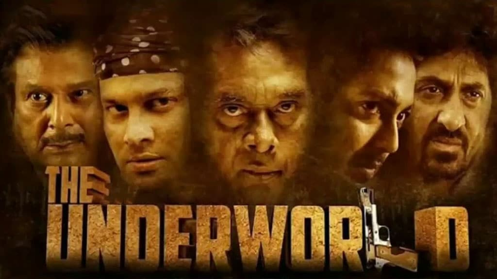 The Underworld (Assamese Movie) Reviews, Ratings, Trailer
