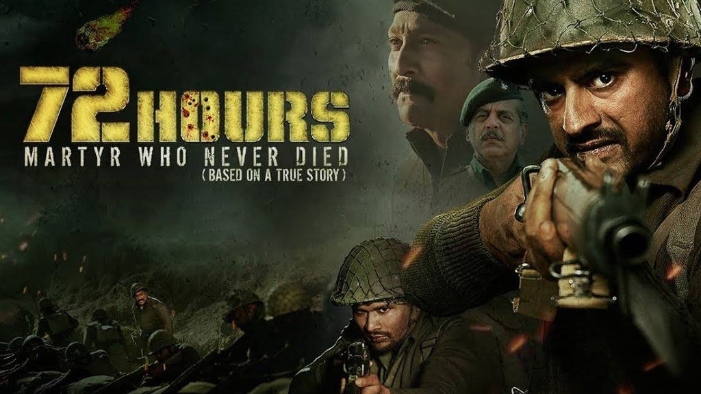 72 Hours: Martyr Who Never Died (2019) HD