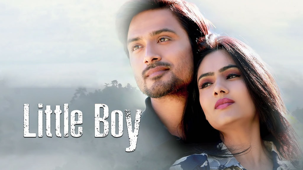 Little Boy Hindi Movie Reviews Ratings Trailer Justdial