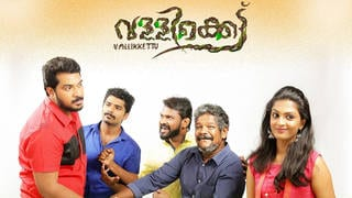 Malayalam Movies in Chennai - Movies Near Me - Latest Mollywood