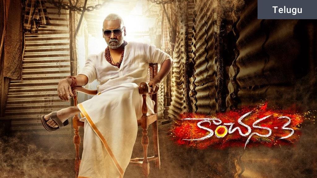 Kanchana 3 (2019 Film) (Telugu Movie) Reviews, Ratings, Trailer