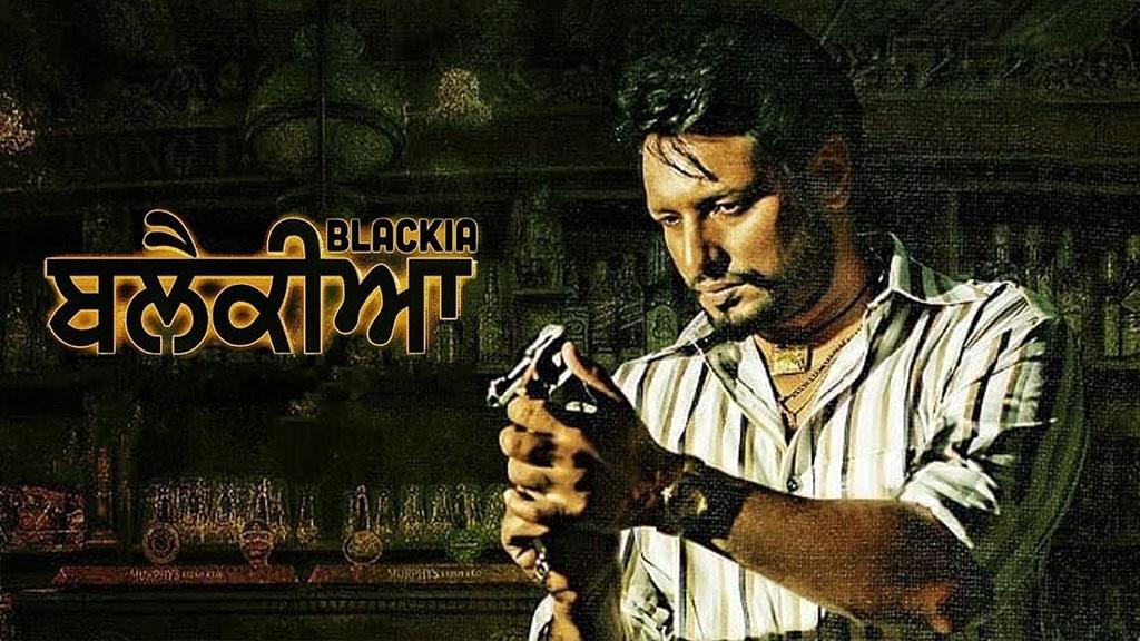 new punjabi movie blackia free download