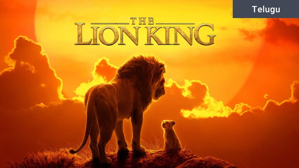 The Lion King (2019 Film) (3D Telugu Movie) Reviews, Ratings