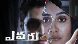 Movies Playing in Hyderabad - Book Movie Tickets online