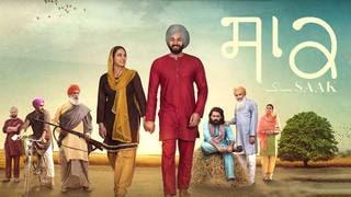 Punjabi Movies in Noida Sector 62, Delhi - Movies Near Me