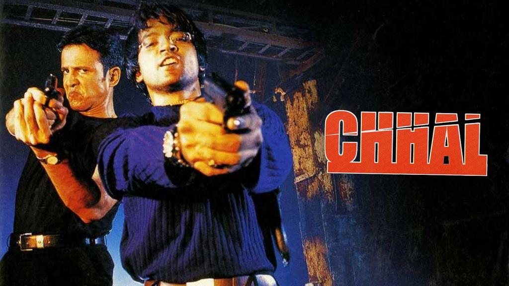 Chhal (Hindi Movie) Reviews, Ratings, Trailer - Justdial