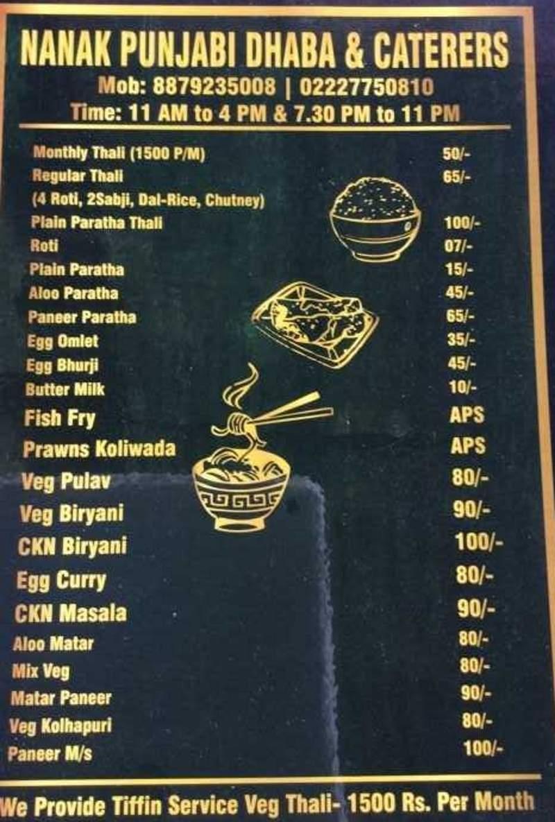 Nanak Punjabi Dhaba, Sanpada, Mumbai - Food Menu Card - Justdial