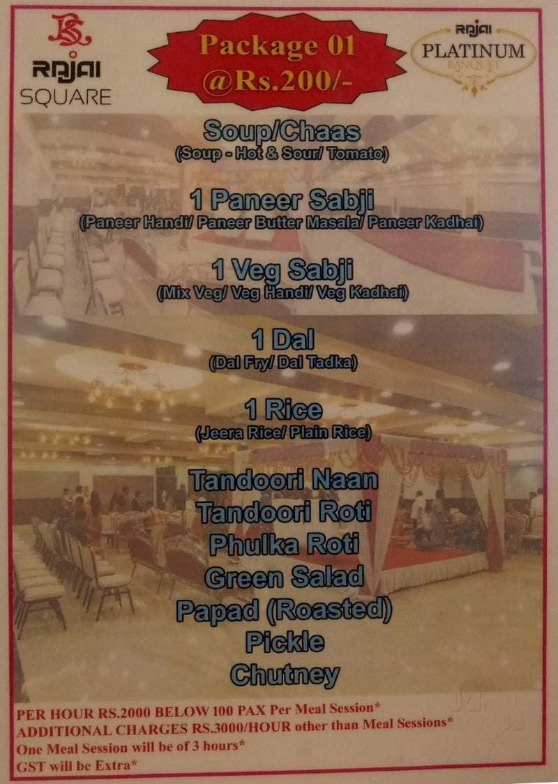 Order Food Justdial
